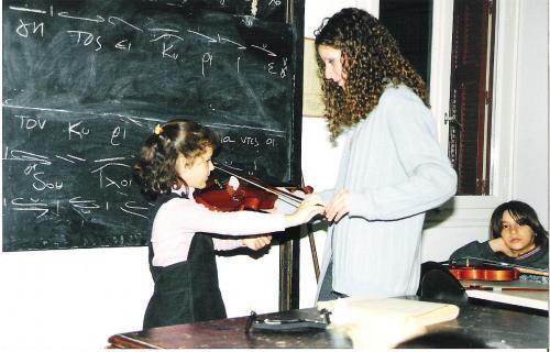 Μάθημα Βιολί 2